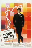 Le Saint prend l'affût - French Movie Poster (xs thumbnail)