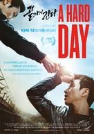 Kkeut-kka-ji-gan-da - Movie Poster (xs thumbnail)