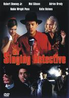 The Singing Detective - French Movie Cover (xs thumbnail)