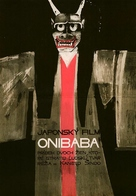 Onibaba - Czech Movie Poster (xs thumbnail)