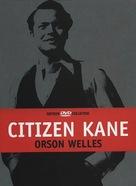 Citizen Kane - French Movie Cover (xs thumbnail)