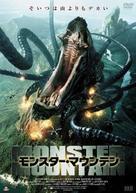 Behemoth - Japanese Movie Cover (xs thumbnail)