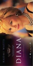 Diana - Thai Movie Poster (xs thumbnail)