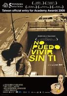 Bu neng mei you ni - Movie Poster (xs thumbnail)