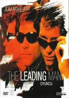 The Leading Man - Japanese Movie Cover (xs thumbnail)