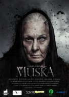 Muska - Turkish Movie Poster (xs thumbnail)