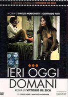 Ieri, oggi, domani - Italian Movie Cover (xs thumbnail)