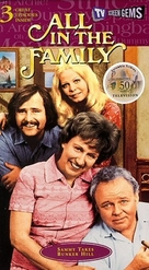 """All in the Family"" - VHS cover (xs thumbnail)"