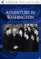 Adventure in Washington - DVD cover (xs thumbnail)