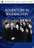 Adventure in Washington - DVD movie cover (xs thumbnail)