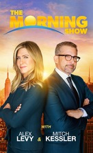 """The Morning Show"" - Movie Poster (xs thumbnail)"