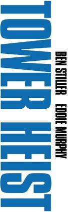Tower Heist - Logo (xs thumbnail)