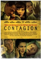 Contagion - Greek Movie Poster (xs thumbnail)