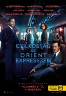 Murder on the Orient Express - Hungarian Movie Poster (xs thumbnail)