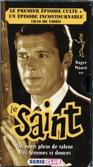 """The Saint"" - French Movie Cover (xs thumbnail)"