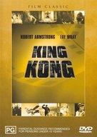 King Kong - Australian DVD movie cover (xs thumbnail)