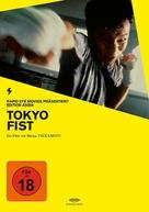 Tokyo Fist - German Movie Cover (xs thumbnail)