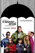 """""""The Umbrella Academy"""" - Thai Movie Poster (xs thumbnail)"""