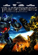 Transformers: Revenge of the Fallen - Hungarian DVD movie cover (xs thumbnail)