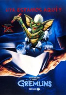 Gremlins - Spanish Movie Cover (xs thumbnail)
