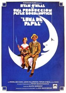 Paper Moon - Spanish Movie Poster (xs thumbnail)