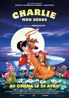 All Dogs Go to Heaven - French Re-release poster (xs thumbnail)