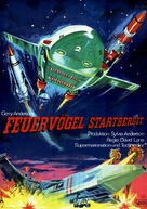 Thunderbirds Are GO - German Movie Poster (xs thumbnail)