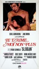 Je t'aime moi non plus - Italian Movie Poster (xs thumbnail)
