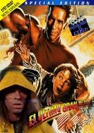 Last Action Hero - Spanish Movie Cover (xs thumbnail)