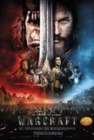 Warcraft - Turkish Movie Poster (xs thumbnail)