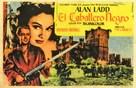 The Black Knight - Spanish Movie Poster (xs thumbnail)