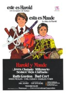 Harold and Maude - Spanish Movie Poster (xs thumbnail)
