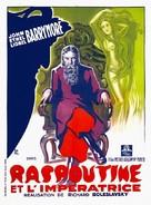 Rasputin and the Empress - French Movie Poster (xs thumbnail)