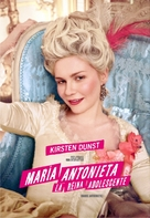 Marie Antoinette - Argentinian DVD cover (xs thumbnail)