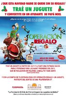 Arthur Christmas - Argentinian Movie Poster (xs thumbnail)