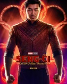 Shang-Chi and the Legend of the Ten Rings - Serbian Movie Poster (xs thumbnail)