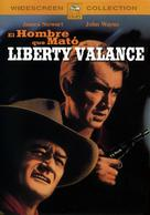 The Man Who Shot Liberty Valance - Spanish DVD cover (xs thumbnail)
