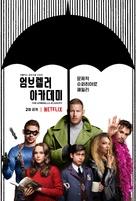 """The Umbrella Academy"" - South Korean Movie Poster (xs thumbnail)"