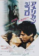 American Gigolo - Japanese Movie Poster (xs thumbnail)