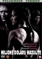 Million Dollar Baby - Latvian Movie Cover (xs thumbnail)