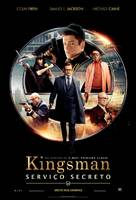 Kingsman: The Secret Service - Brazilian Movie Poster (xs thumbnail)