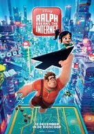 Ralph Breaks the Internet - Dutch Movie Poster (xs thumbnail)