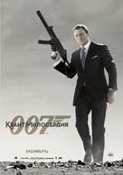 Quantum of Solace - Russian Movie Poster (xs thumbnail)