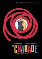 Charade - DVD movie cover (xs thumbnail)