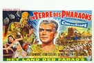 Land of the Pharaohs - Belgian Movie Poster (xs thumbnail)