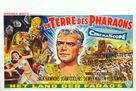 Land of the Pharaohs - Belgian Movie Poster (xs thumbnail)