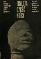 Trzecia czesc nocy - Polish Movie Poster (xs thumbnail)