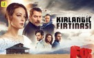 """Kirlangic Firtinasi"" - Turkish Movie Poster (xs thumbnail)"