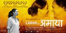 Listen Amaya - Indian Movie Poster (xs thumbnail)