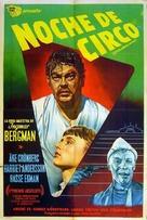 Gycklarnas afton - Argentinian Movie Poster (xs thumbnail)